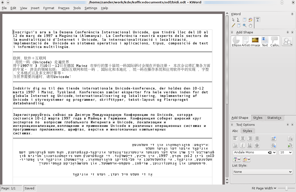 KOffice 1.2.1
